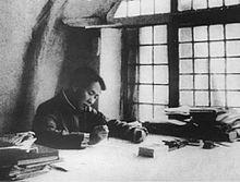 Mao in 1938